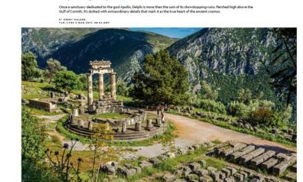 Εκτενή αφιερώματα για την Ελλάδα στα μεγαλύτερα βρετανικά ΜΜΕ