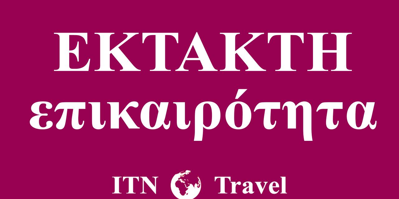 Υγειονομικά πρωτόκολλα των τουριστικών καταλυμάτων 2021