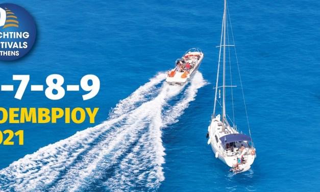 Η ΕΤΗΣΙΑ ΣΥΝΑΝΤΗΣΗ  FESTIVAL ΤΟΥ ΠΑΓΚΟΣΜΙΟΥ YACHTING στο 3o Yachting Festival στις 6-9 Νοεμβρίου 2021