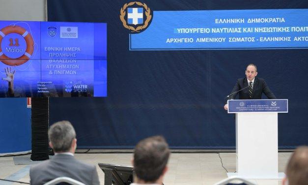Γ. Πλακιωτάκης: Ασφαλέστερες παραλίες και θάλασσες για όλες και όλους