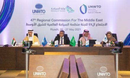 Ο UNWTO ανοίγει νέο γραφείο στο Ριάντ