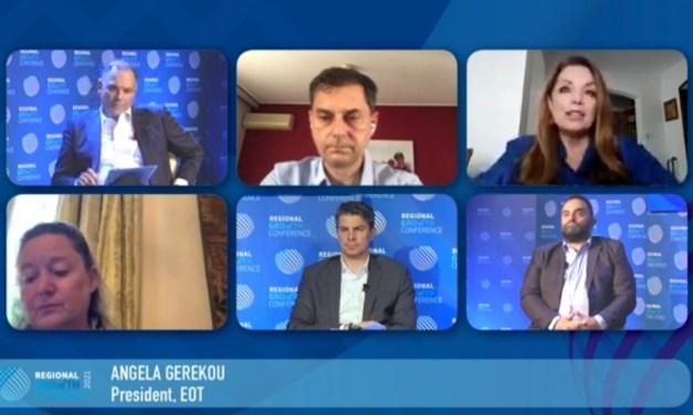 Ά. Γκερέκου: Η αειφορία στον τουρισμό αποτελεί προϊόν υψηλής ανταγωνιστικότητας
