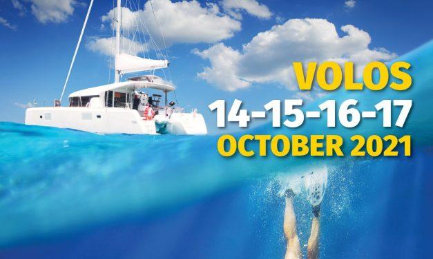 Yachting Volos Θαλάσσιος Τουρισμός και Γαστρονομία