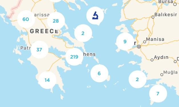 Τα διαγνωστικά κέντρα διαθέσιμα στον επισκέπτη της χώρας μέσω της επίσημης εφαρμογής ΕΟΤ  Visit Greece App