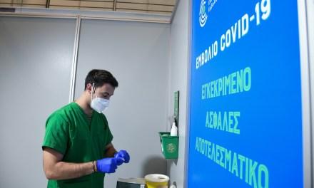 Ο Δήμος Αθηναίων στηρίζει ενεργά το εμβολιαστικό πρόγραμμα