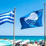 Στο «Visit Greece App» 545 ελληνικές παραλίες με «Γαλάζια Σημαία»