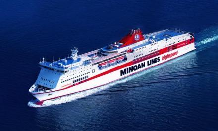 Minoan Lines: Ξεκινούν από τις 12 Ιουνίου τα δρομολόγια του «Santorini Palace» από Πειραιά για Κυκλάδες