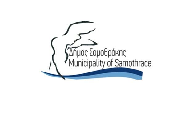 Δήμος Σαμοθράκης: Πρωτοβουλία για διαμόρφωση πεδίου προσγείωσης μικρών αεροσκαφών