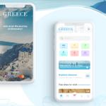 """Ο ΕΟΤ αναβαθμίζει το """"Visit Greece App"""""""