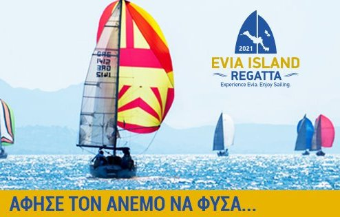 Evia Island Regatta 2021