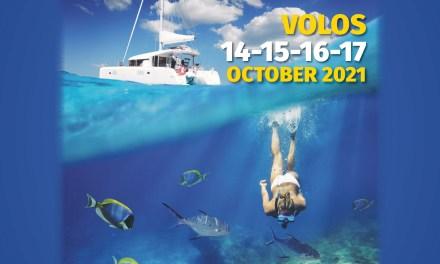 Yachting Volos | Θαλάσσιος Τουρισμός και Γαστρονομία