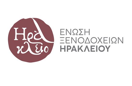 Ένωση Ξενοδοχείων Ηρακλείου : Η Κρήτη γιορτάζει την παγκόσμια ημέρα τουρισμού