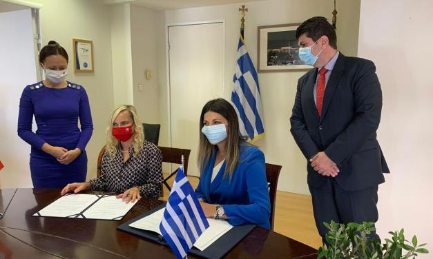 Ζαχαράκη: Μνημόνιο συνεργασίας Ελλάδας -Σλοβακίας στον τομέα του τουρισμού