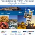 Food Experience Patata Naxou 2021: Γαστρονομία και Τέχνη «παντρεύονται» στην Νάξο!
