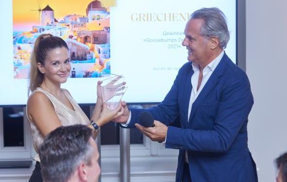 Inspire me Award 2021:Καλύτερος προορισμός πολυτελείας η Ελλάδα
