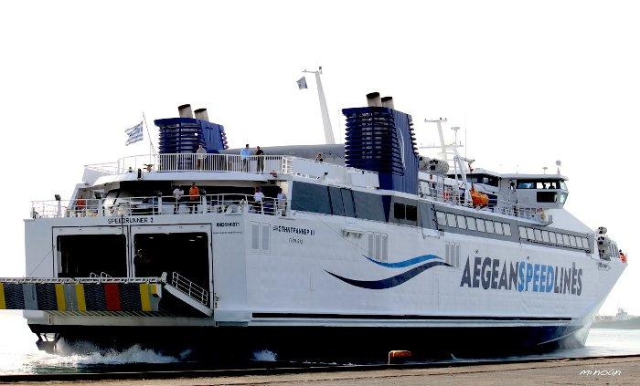 Aegean Speed Lines : Αναχώρηση του SPEEDRUNNER 3 μετά την άρση του απαγορευτικού