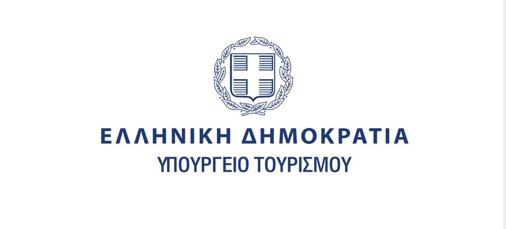 ypoyrgeio_tourismou-itnnews-1
