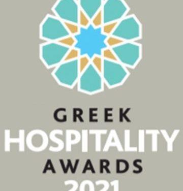 Μητροπολιτικό Κολλέγιο: 6ο Χρυσό Βραβείο για τη Σχολή Τουρισμού στα Greek Hospitality Awards 2021