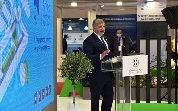 Περιφέρεια Αττικής: Δυναμική παρουσία στη Διεθνή Έκθεση Τεχνολογίας & Καινοτομίας «Beyond 4.0»