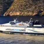 Aegean Speed Lines: Ακύρωση του δρομολογίου Σέριφος – Σίφνος – Μήλος από Πειραιά