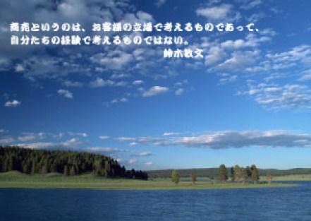 GZ133_350A
