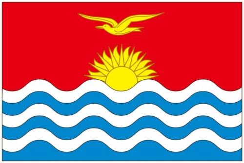 キリバス共和国の国旗