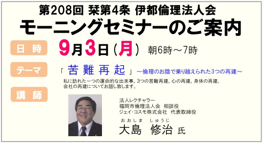 伊都MS9.3.jpg