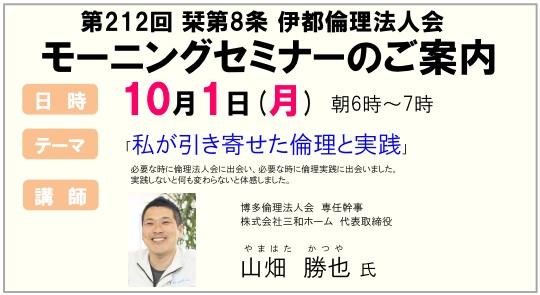 伊都MS10.01.jpg