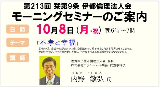 伊都MS10.8.jpg