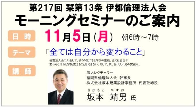 伊都MS11.5.jpg