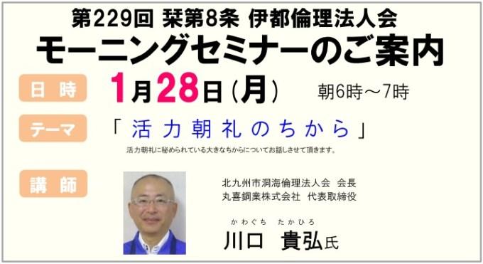 伊都MS1.28.jpg