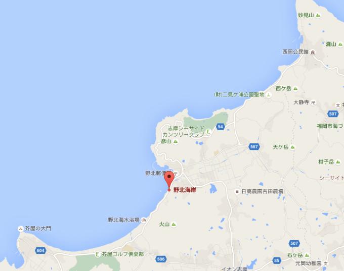shima map