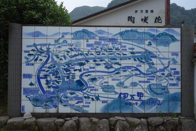 ookawachiyama - 2