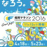 marathon1