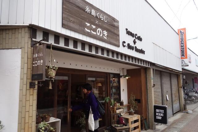 cafesanpo - 14