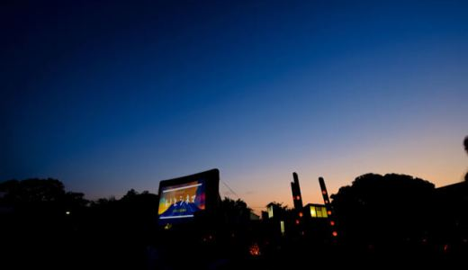 初開催の「糸島映画祭 いとシネマ」!!マイマイ新子と千年の魔法を上映!