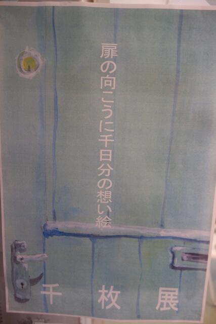 yoshiharajutaku - 21