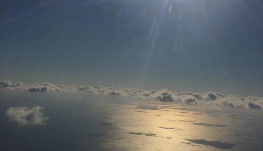 福岡空港から釜山・金海国際空港(韓国)へ!&福岡ラウンジTIMEインターナショナル