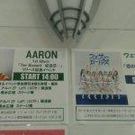 アーロンの「The Moment-紀念日-」リリース記念イベントはすごかった~ ※追記あり