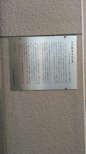 09soramachi12