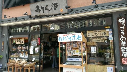 09soramachi23