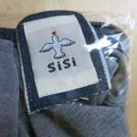 バリ島オリジナル『sisi(シシ)』のグラニーバッグが楽天スーパーセールでお得に買えるよ♪