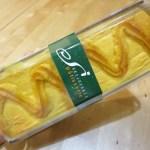 成城石井の『北海道産えびすかぼちゃのプレミアムチーズケーキ』を食べた~