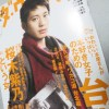 『ダ・ヴィンチ2月号』は読むと台湾に行きたくなるし、本を読みたくなる!