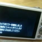 私のデジカメCanonS110が不調です… また修理に出すことになりました