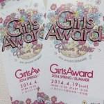 『ガールズアワード(Girls Award 2014SPRING/SUMMER)』行ったよレポ~入場から開演まで