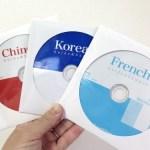 英語だけじゃない「エスプリライン」の『スピードラーニング』には中•韓•仏の3カ国語がある!