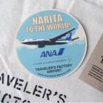 成田空港の『トラベラーズファクトリー エアポート』に行ってきたよ