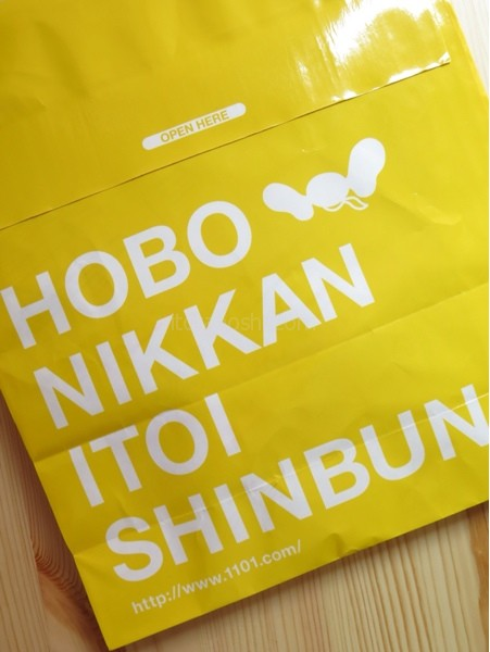 20140828hobonichi4.jpg