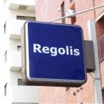 レゴリス(Regolis)『グリーンムーンミルクエッセンス』を使用後のスキンチェックの結果